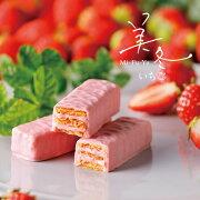 ISHIYA(石屋製菓)美冬(みふゆ)いちご6個入