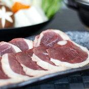 滝川産鴨肉ロールカット(冷凍)
