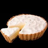 【菓子司新谷】 ふらの雪どけチーズケーキ 【冷凍商品】※こちらの商品は冷凍の商品の為、冷蔵品を同梱する場合は別途送料がかかります。[北海道お土産]