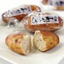 1930年誕生!北海道のお菓子の歴史を刻むロングセラー!わかさいも 10個入[北海道お土産]fs3gm