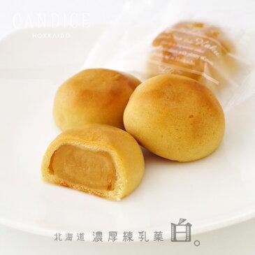 北海道濃厚練乳菓 白(Haku) 6個入 お菓子