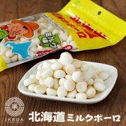 池田食品北海道ミルクボーロ110g