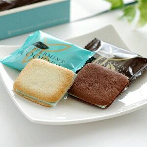 北海道北見銘菓 プレミアムペパーミントクッキー