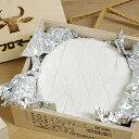 横市フロマージュ舎 手作りチーズ 170g前後