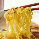 こってり系のスープに麺が絡んだコクのある味わいすみれラーメン みそ