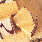 プチギフト プレゼント スイーツ バウムクーヘン バームクーヘン チョコレート ホワイト