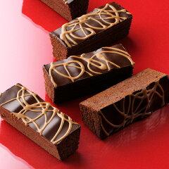 三方六の小割冬の濃厚ショコラキャラメリッチ