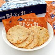 柳月北海道鮭ぶし丸20袋入