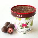六花亭の人気チョコレート!六花亭 ストロベリーチョコ ミルク[北海道お土産]