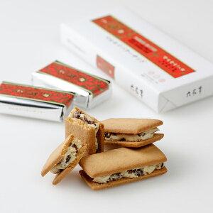 マルセイバターサンド プチギフト プレゼント スイーツ レーズン ビスケット チョコレート ホワイト