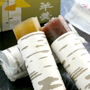 白樺の木肌をイメージしたパッケージが新鮮六花亭 白樺羊羹(3本入) [北海道 お土産...