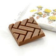 モカホワイトチョコレート プチギフト プレゼント スイーツ チョコレート