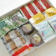 六花亭のお菓子の詰合せ六花亭 六花撰(19個入)[北海道お土産]