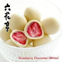 北海道のスイーツ スイーツメーカーで選ぶ 六花亭 ストロベリーチョコ(ホワイト・ミルク)