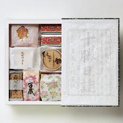 六花亭十勝日誌(3,000円)
