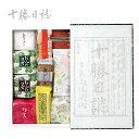 六花亭 詰め合わせ 十勝日誌(36個入)