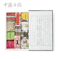 六花亭 詰め合わせ 十勝日誌(36個入) スイーツ