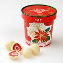 数量限定のクリスマス限定パッケージ!六花亭 ストロベリーチョコホワイトクリスマス限定パッケ...