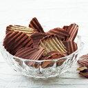 あまじょっぱい後ひく美味しさロイズ ROYCE' ポテトチップチョコレート