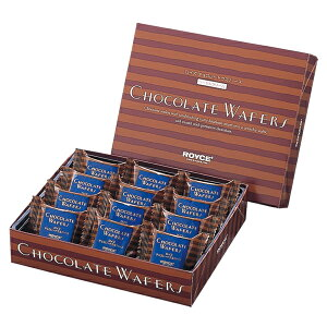 サクサク♪ウエハースロイズ (ROYCE')チョコレートウエハース[北海道お土産]