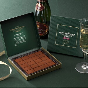 チョコレート シャンパン バレンタイン プチギフト プレゼント スイーツ