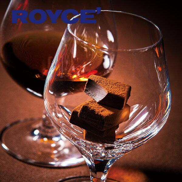 【送料無料】【】ロイズ ROYCE' 生チョコレート ビター7個セット ギフト 【北海道お土産探検隊】