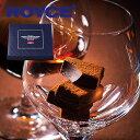 ロイズ (ROYCE) 生チョコレート ビター 20粒入スイーツ プレゼント ギフト プチギフト 誕生日 内祝い 北海道 お土産 贈り物の商品画像