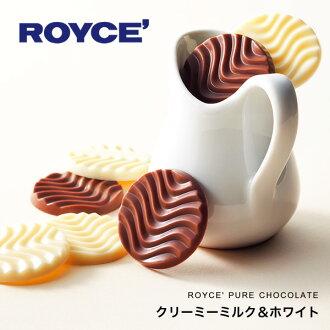 ロイズピュアチョコレートクリーミーミルク&ホワイト
