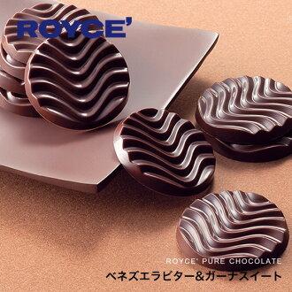 ロイズピュアチョコレートベネズエラビター&ガーナスイート