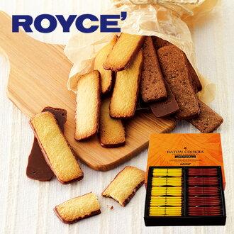 ロイズバトンクッキー2種詰め合わせ