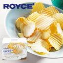 ロイズ (ROYCE) ポテトチップチョコレート フロマージュブラン 190gスイーツ プレゼント ギフト プチギフト 誕生日 内祝い 北海道 お土産 贈り物