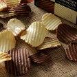 ロイズ ROYCE' ポテトチップチョコレート[オリジナル&フロマージュブラン] ギフト 【北海道お土産探検隊】