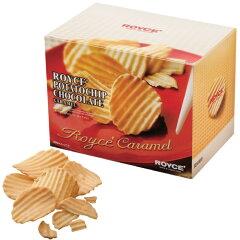 ポテトチップの塩味がキャラメルの香ばしい甘さを引き立てます♪ロイズ ポテトチップチョコレ...