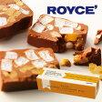 ロイズ ROYCE' クルマロチョコレート ミルク ギフト ハロウィン お菓子 【北海道お土産探検隊】