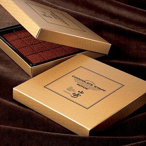 【期間・数量限定】ワンランク上の大人の生チョコロイズ (ROYCE')生チョコ山崎シェリーウッド...