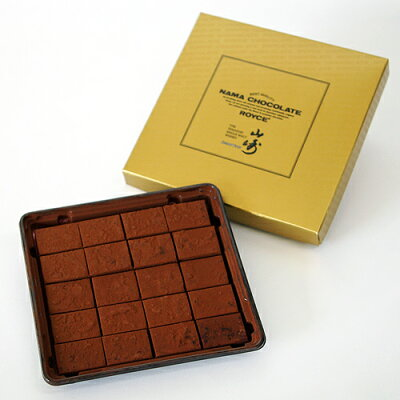 【期間・数量限定】バレンタインデーに!ワンランク上の大人の生チョコロイズ (ROYCE')生チョ...