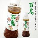 キユーピー ノンオイルドレッシング 香味和風(1L)【キユーピー ドレッシング】