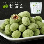 坂口製粉所『抹茶豆』50g