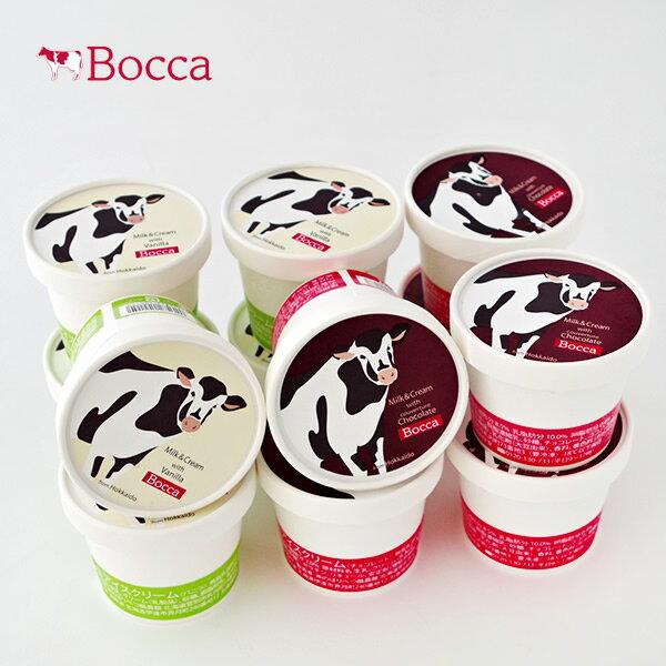 【メーカー直送品】牧家 Bocca アイスクリームセット 12個入【北海道お土産探検隊】