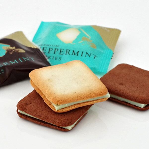 北見鈴木製菓プレミアムペパーミントクッキー10枚入