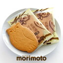 Mori067-pac02