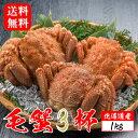 \11,720円→8,720円/【赤字覚悟の3,000円OF...