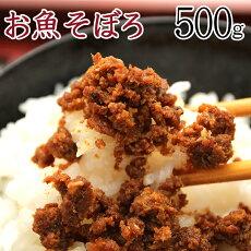 【全国送料無料】ご飯のお供☆鹿児島産かんぱち