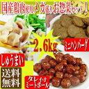 【送料無料 国産鶏肉 使用!メガ盛りお惣菜】ハンバーグ1k/ミートボー...