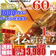 3980円以上購入5/8まで500円OFFcoupon!☆通販 限定!!☆ほとんど数の子6…