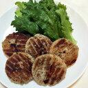 ふわふわ豆腐のハンバーグ1kg×1袋/豆腐と鶏肉のふわふわつみれ/冷凍A