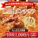 5000円以上購入6/24まで1000円OFFcoupon!肉とたまね...