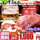 こだわりの山形豚ジャーキー約38g×3袋 旨味がギュッ!!銘柄豚を使用...