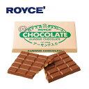 板チョコレート アーモンド
