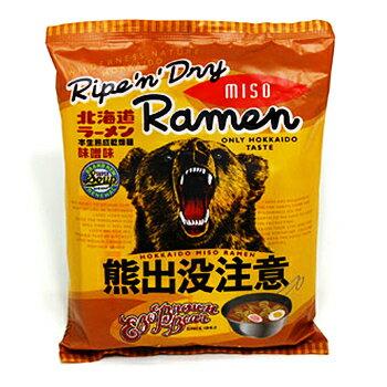 熊出没注意ラーメン味噌味 北海道 お土産 おみやげバレンタイン 2020